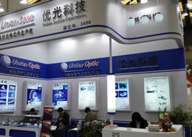 Laser World of Photonics China 2016
