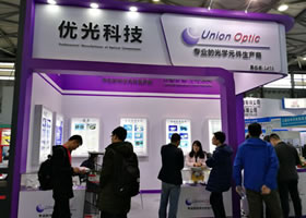 Laser World of Photonics China 2017